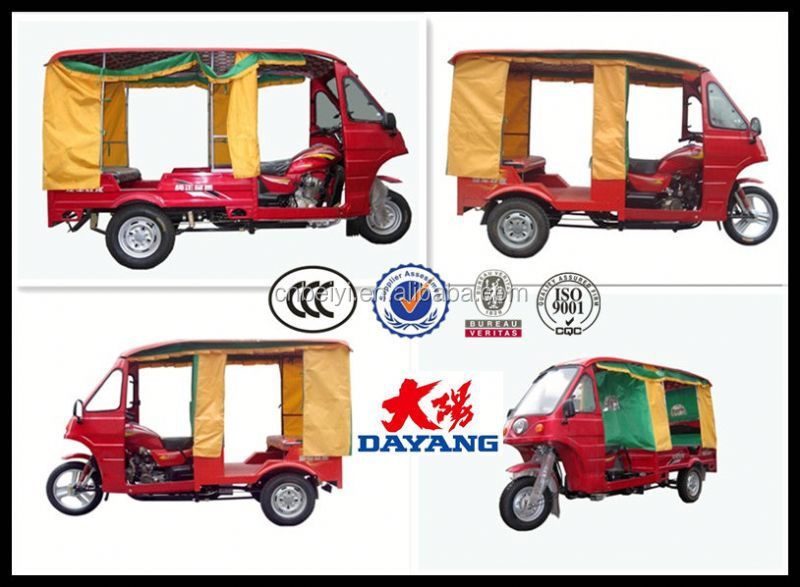 175cc water cooled mini passenger tuk tuk manufactury motorcycles en chongq with CE in Mali