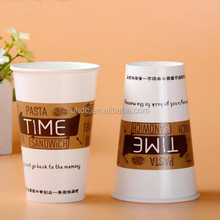 16 oz large disposable drinking cup anqing