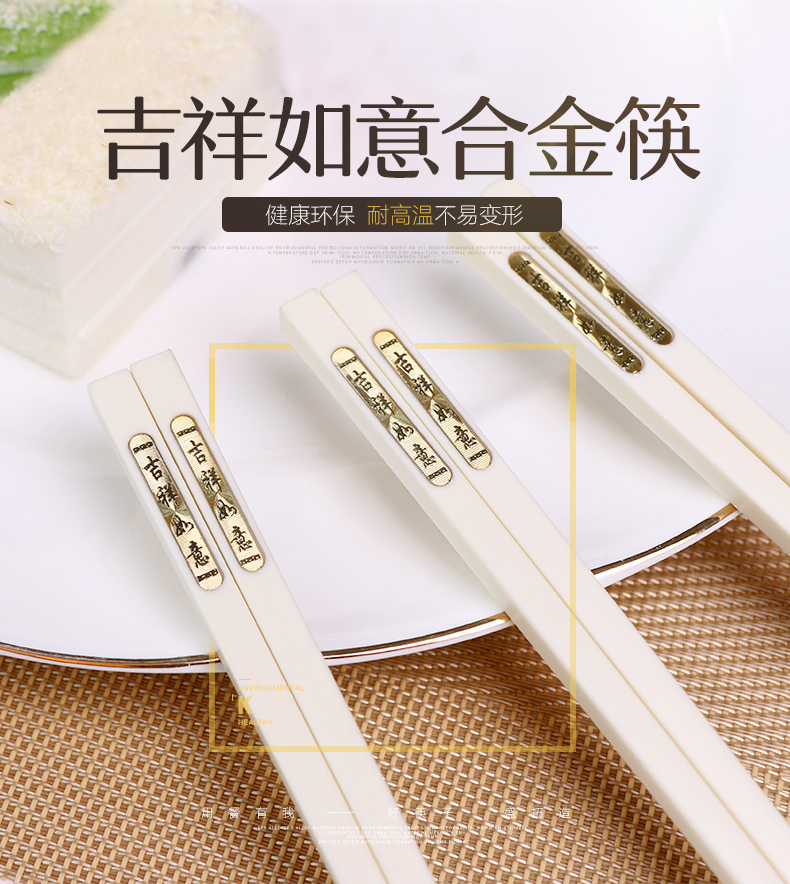 endurable sample free Chinese wedding favors alloy chopsticks