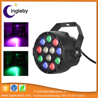 high powerful beautiful dj equipment indian wedding lights colorful led stage spotlights