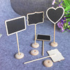 Mini Wooden Blackboard Store Price Sign for Wedding Table Decoration