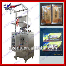 86-371-65996917 hot selling Food packaging machine/garlic ginger mixed paste