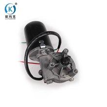 High Quality Electric Vehicle Pure Metal Brushless Dc Motor 24V