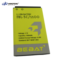 High capacity cell phone battery bl-5c for nokia 1200 1208 1600 1650 105 106 e60 n70 n9