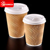 KRAFT ripple wrap hot cups