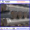 /product-gs/high-quality-best-price-erw-steel-pipe-erw-pipe-erw-steel-tube-made-in-china-17years-manufacturer-60398588871.html
