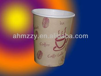 AnHui Province Huangshan city .China Minzhou wrapped paper hot cups