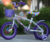 12 inch city children bikes bike & high quality city bike