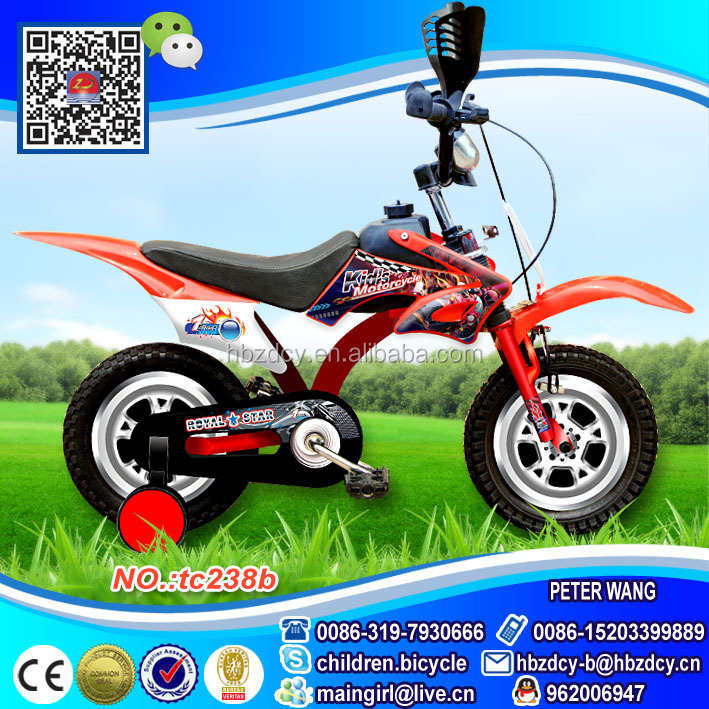 children bike 12 inch kids motorcycle bikes with pedal kids motorbikes