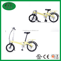 TDR12Z---18 inches foldable electric bicycle of two wheels for adults
