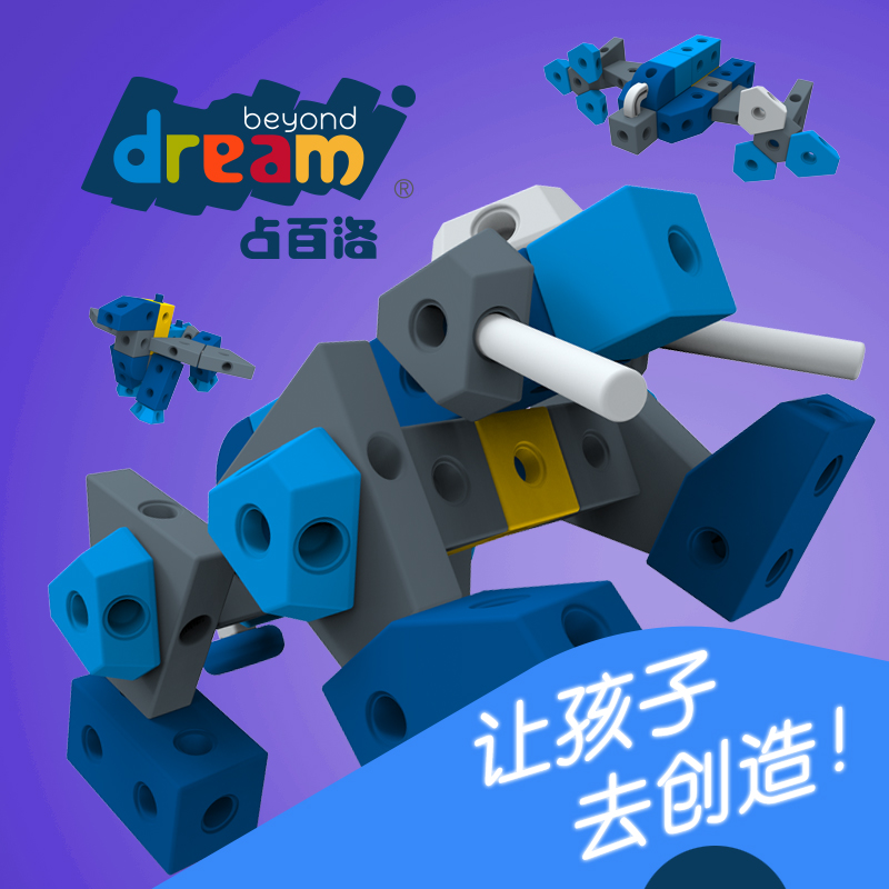 EVA Building Blocks New Design OEM China Wholesale Quality Assurance Colourful Hot sale educational toys for adults