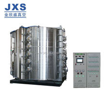 Ceramic Tile Gold Silver PVD Coating Equipment