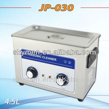 brass components ultrasound cleaning machine