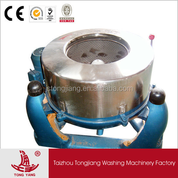 Bottom price Dewatering machine centrifugal water extractor water extractor used to dewater vegetable fruit grain food clothes r