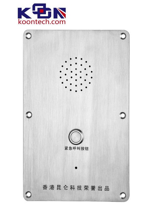 KNZD-09 Emergency Call System sos button elderly cell phone Auto Dial elevator emergency phone