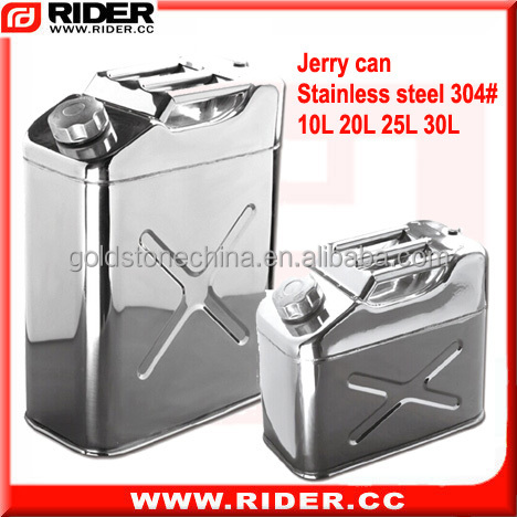 high quality 8 gallon metal gas can