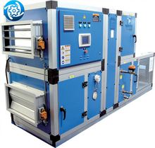 HVAC System air handling unit specification(AHU)