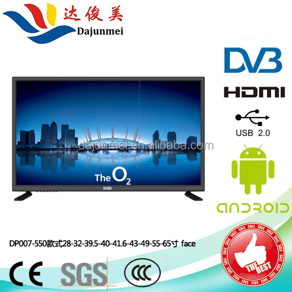 universal led tv 40 inch 40 inch led tv voltage stabilizer for 40 inch led tv
