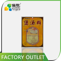 High quality and custom print spice bag/free sample spice potpourri and herbal bag