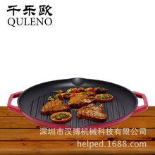 [pan] iron thickened BBQ BBQ enamel pot barbecue steak plate cast iron pan 32CM