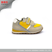 New Design comfortable casual shoes
