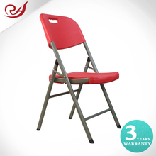 Plastic furniture cheap stylish outdoor red plastic stacking garden chairs