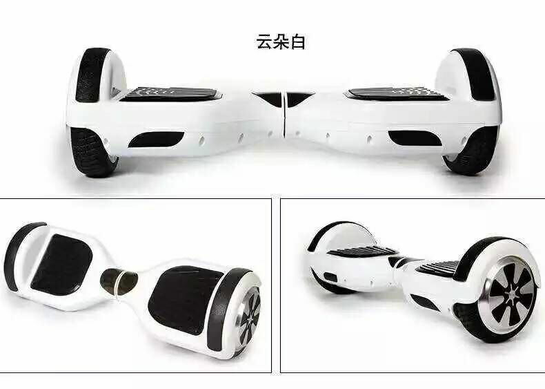 electric self-balance drifting scooters car