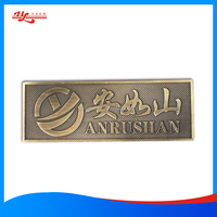 Etched Brass Nameplate