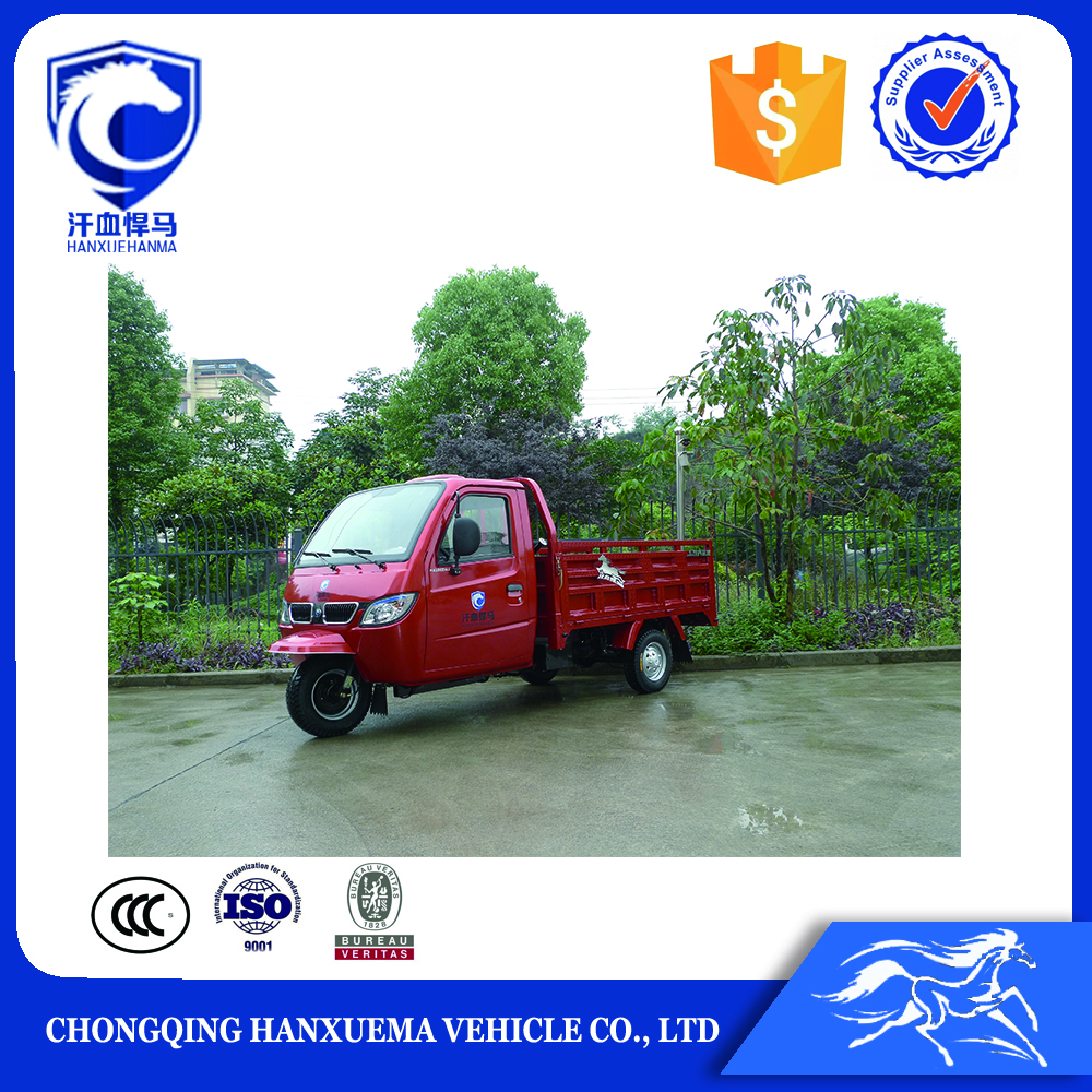 250cc water cooled heavy loading gasoline cargo motor tricycle