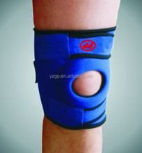 Adjustable Elastic Knee Support