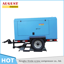 AUGUST high quality portable air compressor for breathing air