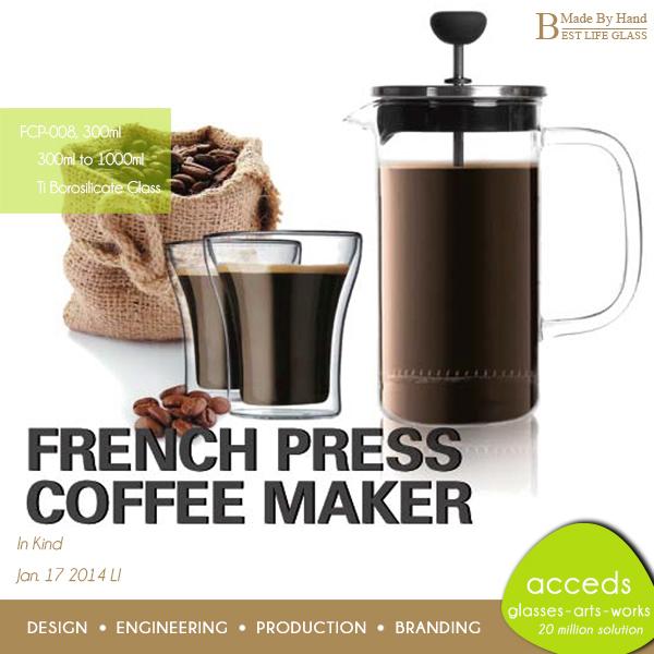 High End French Press Coffee Maker : Custom High End Pyrex Glass French Press Coffee Maker - Buy French Press Coffee Maker,Unique ...