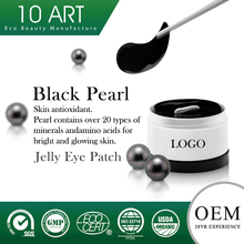 Black pearl Royal Jelly Double Moisturizing Skin Care eye Mask