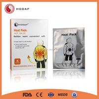 2015 newest product self heating warm pad with high quality patch