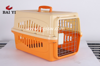 Big & Luxury Dog Travel Carrier Chinese Supplier (Good Quality)