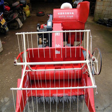 Good quality paddy harvester tractor / rice harvest machine