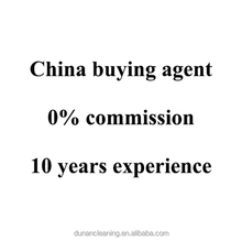 China buying agent with 0 commission and 10 year experience