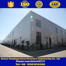 Henan CangLong professional design prefabricated steel structures for workshop