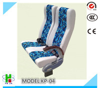 luxury auto seat for sale/school bus seat