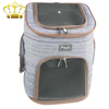 Factory Price Light Weight Outdoor Cat Dog Carrier Bag