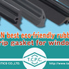 High Quality Strength Rubber Gasket Seal