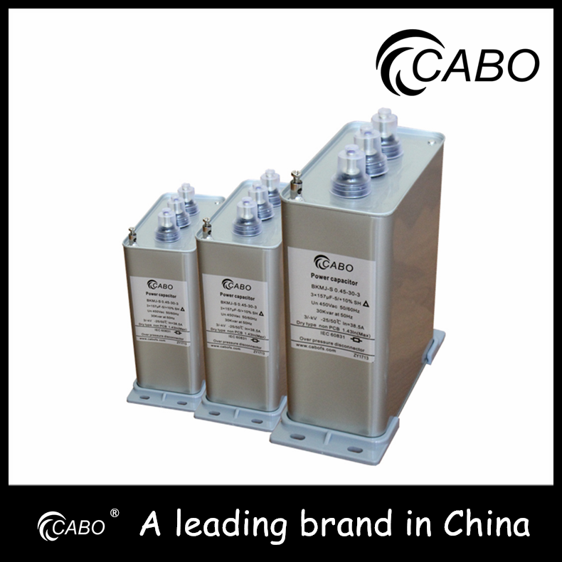 Factory Directly dry ac motor power capacitor For reactive compensation