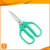 High quality multifunctional daily use scissors