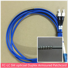 FC - LC SM Single mode flexible armored fiber optical patchcord cable