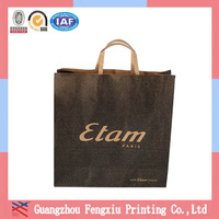 Replied Within 6 Hours Guangzhou Personalized Paper Lunch Bags