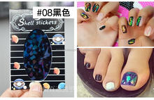 2015 Hot Sell Korean Crushed Shell Glass foil for Nail Art Decoration