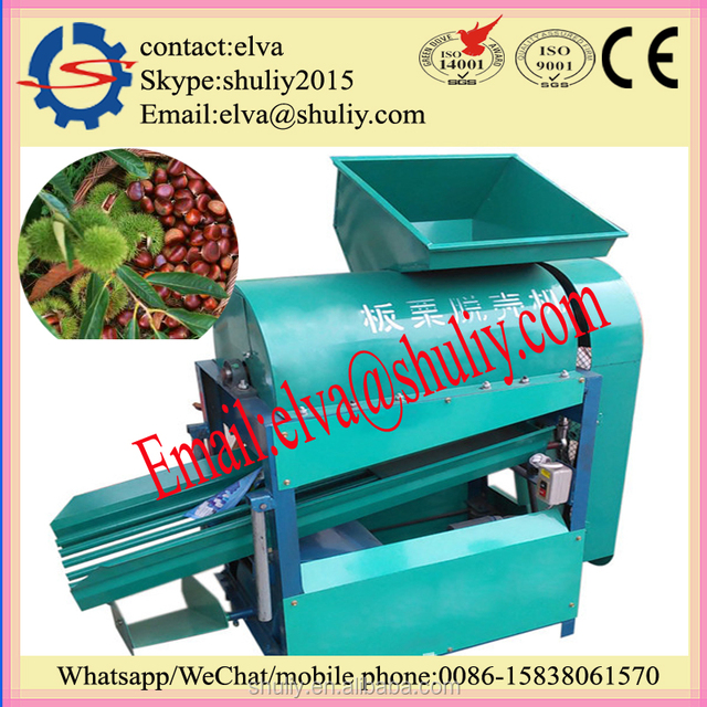 Commercial machine Chestnut Thorn Shell Peeler