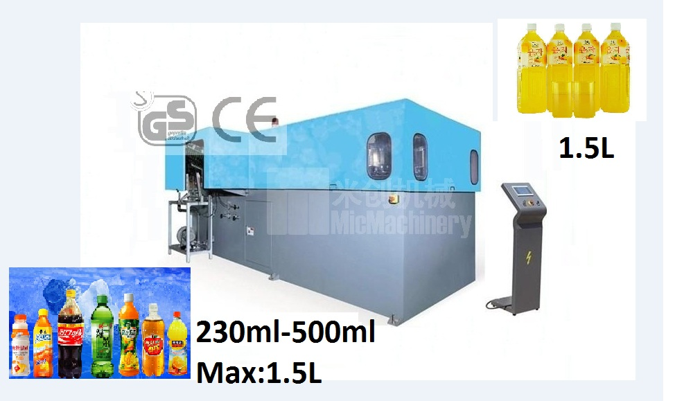 MIC-A6L 3000-7000pcs/hr Automatic plastic film blowing machine price