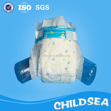 baby products 2015 factory diapers oem from China