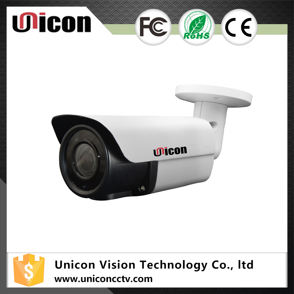 Unicon Vision starlight ip security protection lowes cctv camera system home security